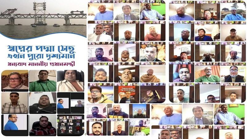 'বিজয়ের মাসে মুজিববর্ষের সেরা উপহার পদ্মা সেতুর বাস্তবায়ন'