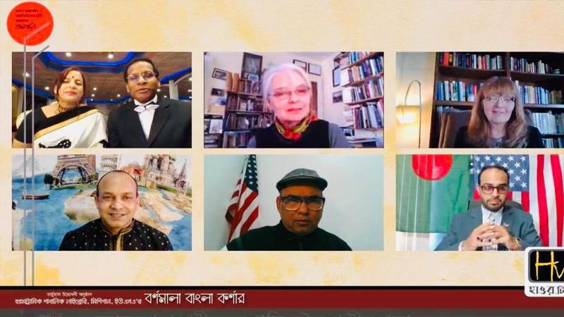 মিশিগানে 'বর্ণমালা বাংলা কর্ণার' লাইব্রেরির উদ্বোধন