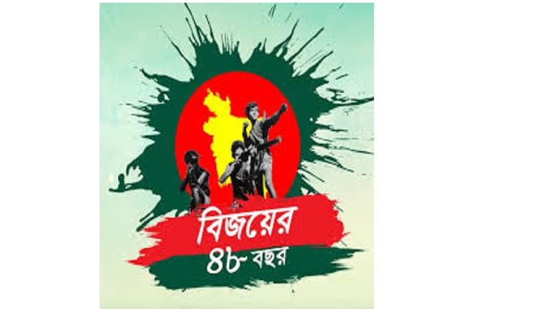 বাংলা ক্লাব ইউএসএ'র বিজয় দিবসের শুভেচ্ছা