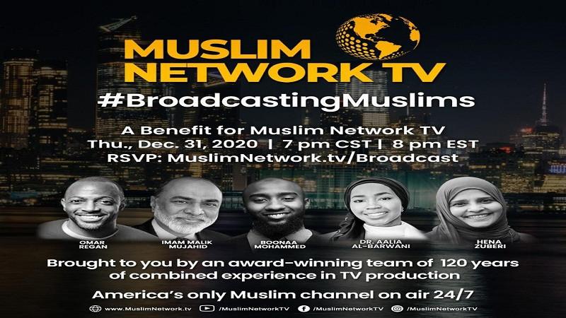 'মুসলিম নেটওয়ার্ক টিভি' আসছে ৩১ ডিসেম্বর