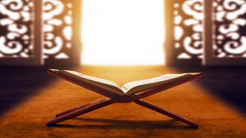 কোরআনের আয়াত নিষিদ্ধের আবেদন খারিজ